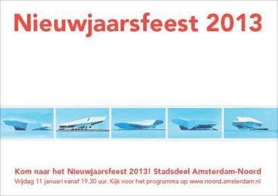 Uitnodiging nieuwjaarsfeest Stadsdeel Amsterdam Noord