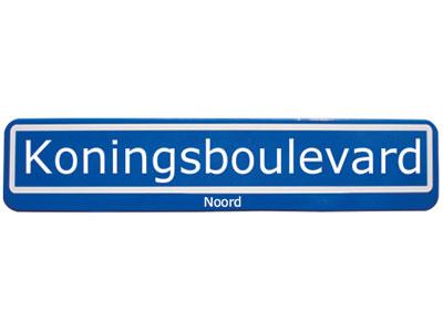 IJpromenade wordt Koningsboulevard